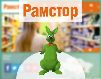 Pamctop Website