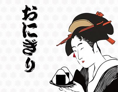 浮世絵 歌麿 Ukiyo-e Utamaro