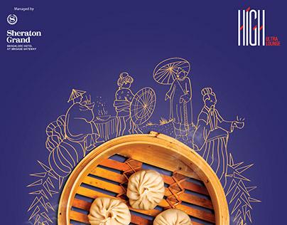 Dim Sum Food Festival poster design