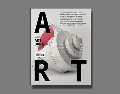 Art Ukraine magazine / issue 37