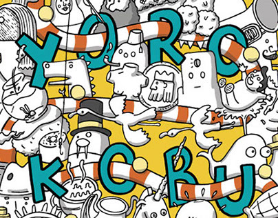 Yorokobu - Hazlo tú 2014