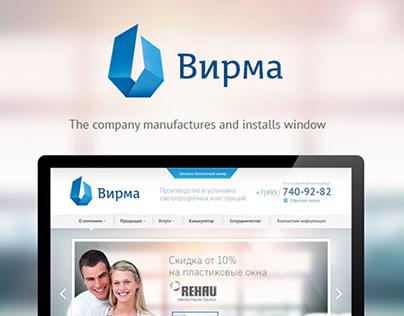 """""""Virma"""" promo site"""