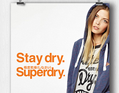 Superdry Ads