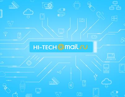 Hi-tech@mail.ru