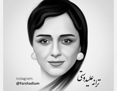 "Portrait Digital Painting, ""Taraneh Alidoosti"""