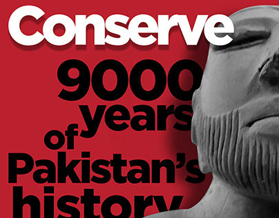 Thesis Project: Save The National Museum of Pakistan