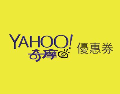 www.yahoo.17life.com
