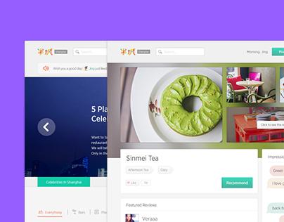 theHalfCity - Website Design
