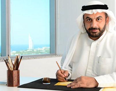 Arabic Calligrapher in Dubai