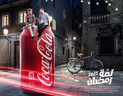 Ramadan Social Media Ad