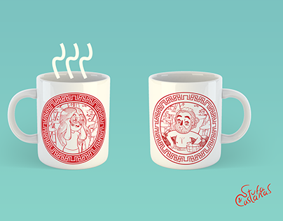 Mug Design - Hot Love
