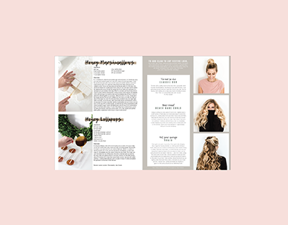 MyMagazine Layout Design