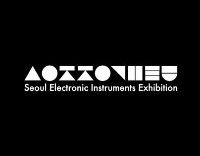 2015 Seoul Electronic Instruments Exhibition