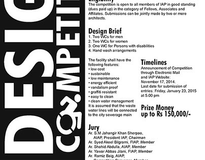 International Design Competition poster (IAP / NOWPDP)
