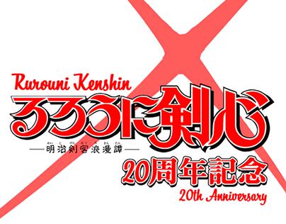 Rurouni Kenshin 20th Anniversary - Brazilian Tribute