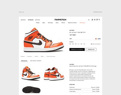 Farfetch — Redesign Concept