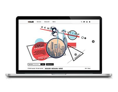 "Site Cinelli.com - ""Constructivisme russe"""