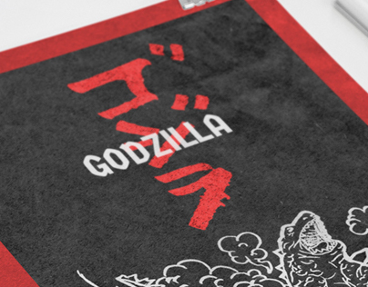 Godzilla Fan Poster