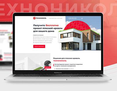 Разработка сайта   Решения для плоских крыш ТЕХНОНИКОЛЬ