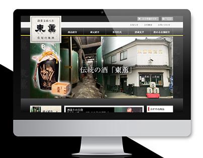 Tokun   Japanese Sake Brewery