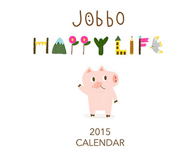 JOBBO happy life 2015 calendar