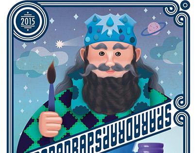 sparadraps 2015 wish card