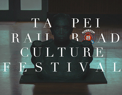 TAIPEI RAILROAD CULTURE FESTIVAL