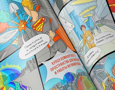 """Graphic novel for `Sminex` / Комикс для """"Смайнекс"""""""