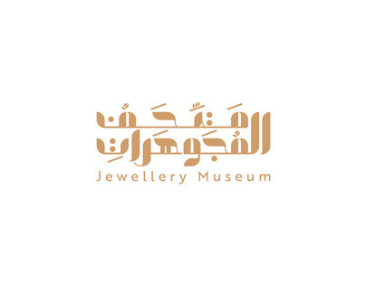 Jewellery Museum Brand Identity