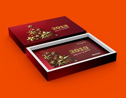 Hediyem Card - Migros