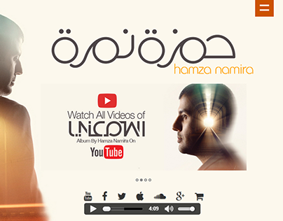 Hamza Namira + #Esmaani Album Online Activities
