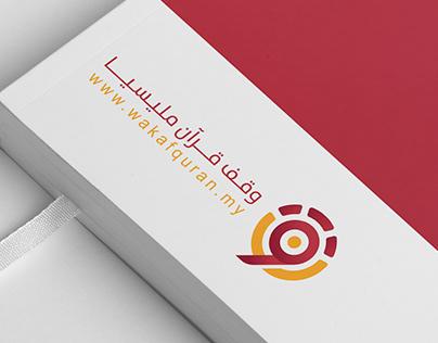 Wakaf Quran   Logo Design