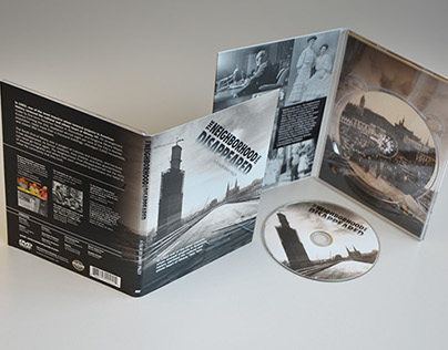 Case/DIsc/Identity-The Neighborhood That Disappeared