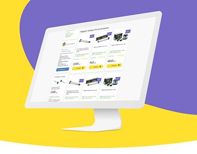 Ecosniper - online shop / интернет магазин ui / ux