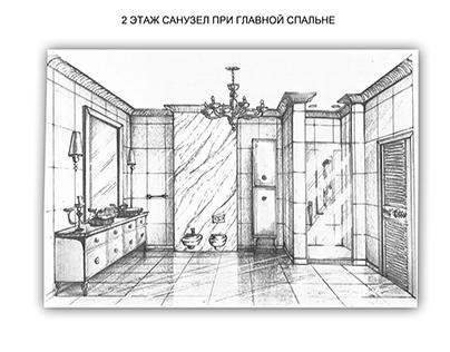 Bathroom Interior Sketches   Эскизы интерьера санузла