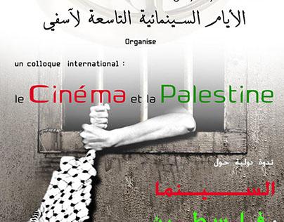 9èmes journées cinématographiques de Safi