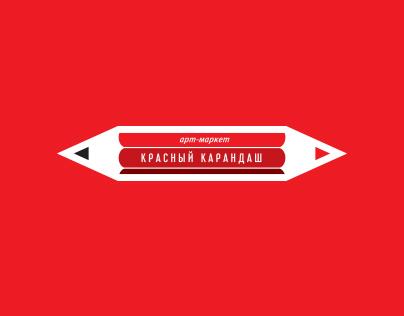 Red Pencil Art market