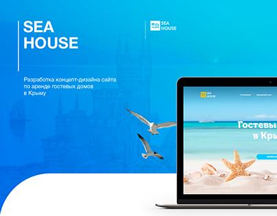 Sea House Cremia - аренда гостевых домов
