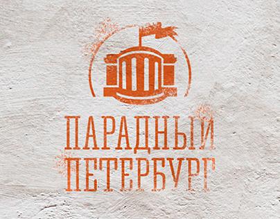 Dress-up Petersburg