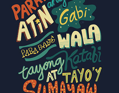 Lettering Series: OPM