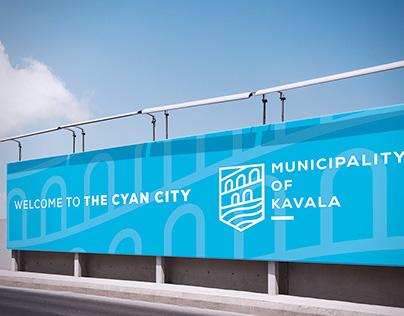 Branding for the City of Kavala