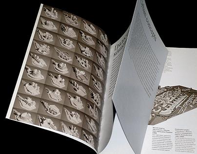 Книга Павла Андреева «Архитектура»