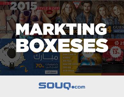 Markting Boxeses on souq.com