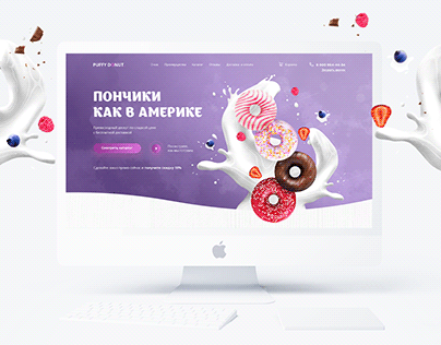 Donuts Store Landing Page