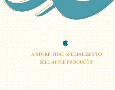 i arab store | identity