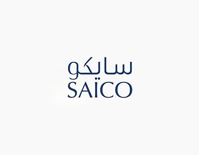 Saico Insurance KSA