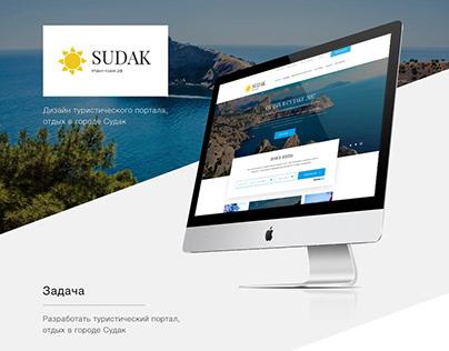 Дизайн туристического портала, отдых в городе Судак