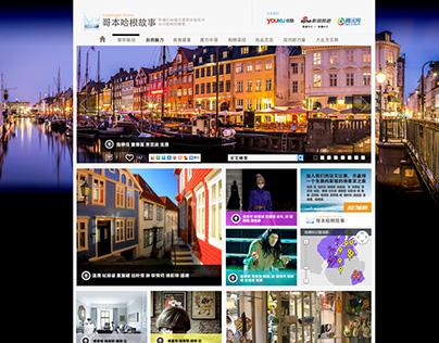 Web Design. 2013 & 2014.