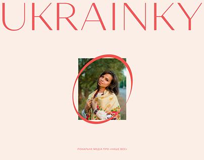 Ukrainian Women's Online Magazine