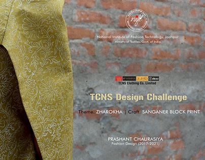TCNS Craft Innovation Challenge'21